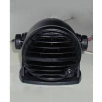 Standard Horizon MLS-310B VHF External Speaker - Black